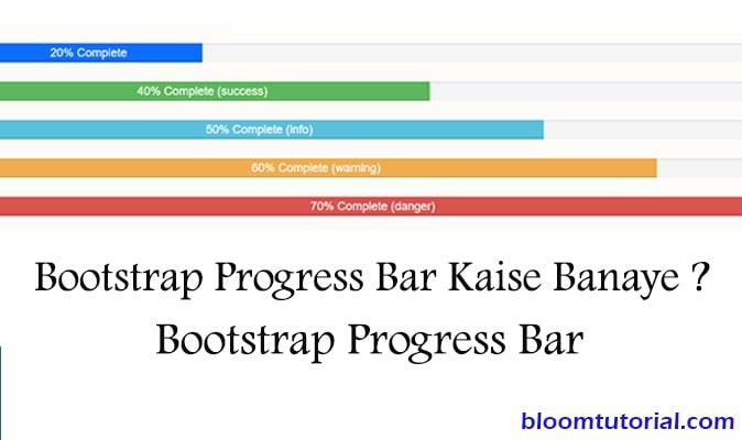 bootstrap progress bar