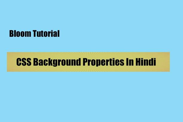 element background property