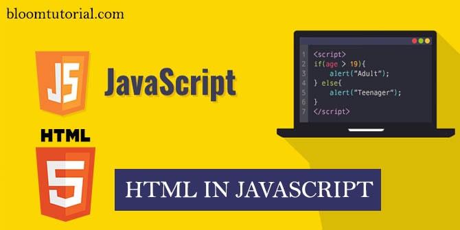 html mai javascript ko kaise insert karte hai