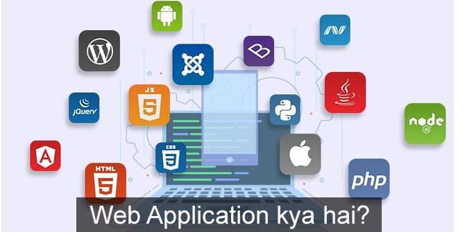 Web Application Kya Hai?
